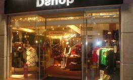D-shop