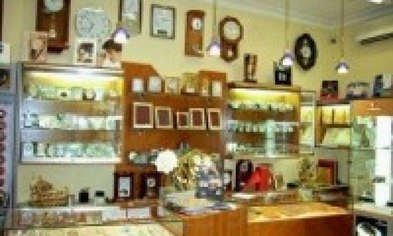 Joieria Rellotgeria Canet-Vila
